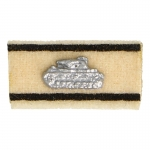 Tank Destruction Badge (Beige)