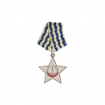 Diecast Order of Glory 3rd Class Medal (Silver)
