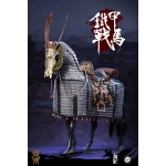 The Jurchen Jin Dynasty - Iron Pagoda War Horse