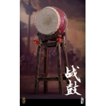 Ming Dynasty - War Drum