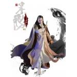 Little Li Fei Dao - Li Xunhuan