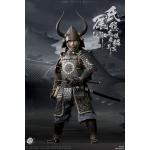 Brave Samurai Ujio (Deluxe Version)