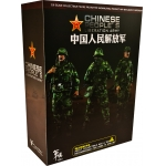 Chinese People's Liberation Army - The Iron Division Of The 90's Soldiers Assault