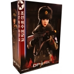DPRK Korean People's Army Female Officer - Kim Chae Young
