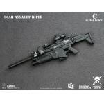 Mk17 Scar Assault Rifle (Black)