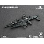 Mk16 Scar Assault Rifle (Black)