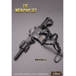 HK416 Assault Rifle (Black)