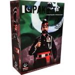 Islamic Republic Of Pakistan Guard