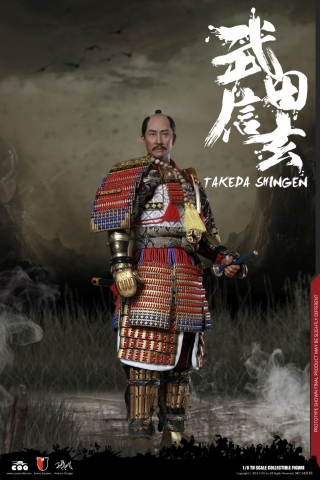 Series Of Empires - Takeda Shingen A.K.A. Tiger Of Kai (Standard Version)