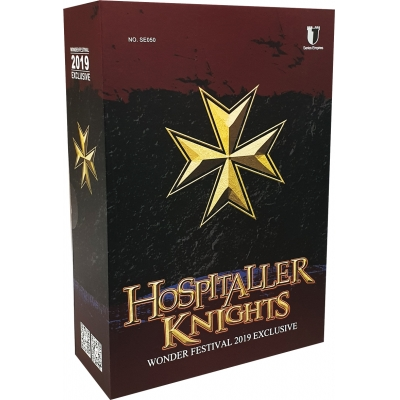 The Crusader - Hospitaller Knight (Wonder Festival 2019 Exclusive)