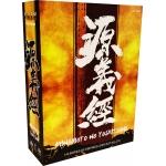 Series Of Empires - Minamoto No Yoshitsune