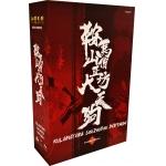 Series Of Empires - Kulamayama Soujoubou Daitengu