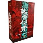 Series Of Empires - Kulamayama Soujoubou Daitengu (Sura Version)