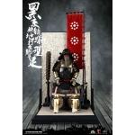 Series Of Empires - Black Lion Armor (Legendary Version)