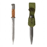 SG 84/98 Bayonet with Sheath (Grey)