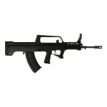 QBZ95 Assault Rifle (Black)
