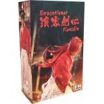 Executioner Kenshin