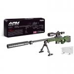 AWM Assault Rifle (Olive Drab)