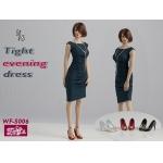 Female Tight Evening Dress Set (Blue)