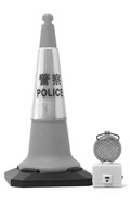 Police Traffic Cone with LED Light Up Blinker (Orange)