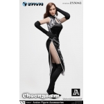Female Sexy Cheongsam Suit Set (Black)