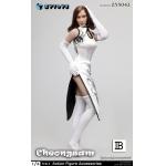 Female Sexy Cheongsam Suit Set (White)