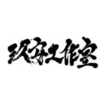 Jiuan Studio