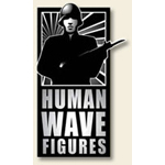 Figurines Humanwaves