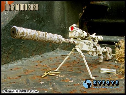 1:6 Miniature arme à feu de collection MK19 Etats-Unis automatique Lance-grenades sur M3 Trépied